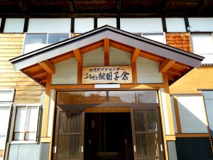 tagokurakan-entrance2